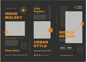 时尚折页设计