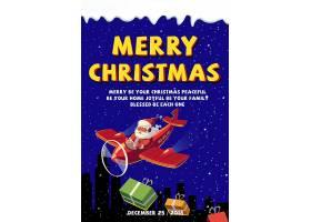 圣诞节夜色圣诞老人开飞机送礼物海报设计