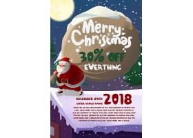 圣诞老人屋顶送礼月色海报设计