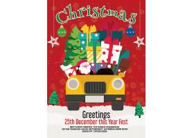 红色圣诞节汽车送礼圣诞老人海报设计