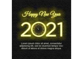 2021新年快乐墙体灯饰发光字字体海报设计