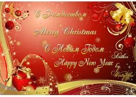 红色金属圣诞节红色礼物装饰海报背景