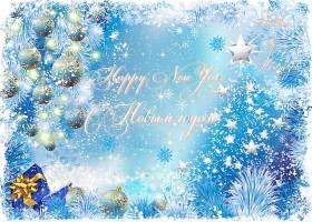 蓝色雪花装饰球圣诞节装饰背景
