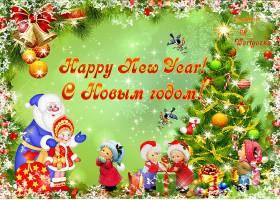 圣诞节小矮人圣诞老人圣诞树装饰海报背景