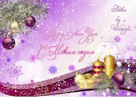 紫色圣诞节雪花装饰球海报设计