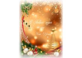香槟色光影灯光圣诞主题圣诞树枝装饰球灯饰边框设计