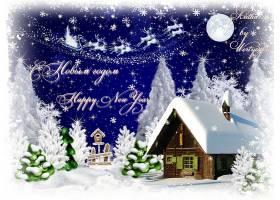 蓝色雪地房子圣诞主题插画设计