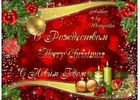 红色圣诞主题圣诞树枝装饰球灯饰边框设计