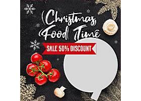 圣诞节美食海报