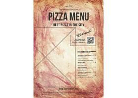 复古刷子背景披萨食物价格表菜牌展示