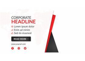 互联网商务公司通用banner背景