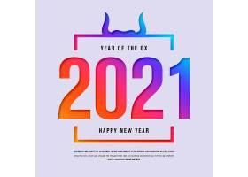 2021牛年新年快乐渐变主题banner背景