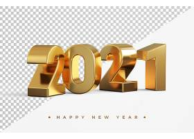2021年3D立体字