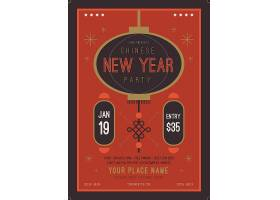 中国红灯笼新年派对中国年海报设计