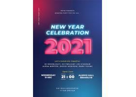 2021原创新年快乐促销通用模板
