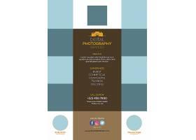 宝蓝色大气格子摄影图片分享社交媒体海报设计