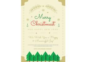 简洁香槟色绿色圣诞树圣诞节快乐新年海报设计