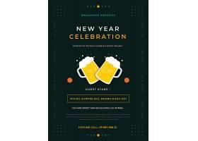 新年啤酒大气原创海报设计