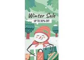 可爱雪人礼物盒插画电商促销打折海报设计