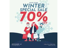 冬季雪花大促销提着购物袋的年轻人海报设计