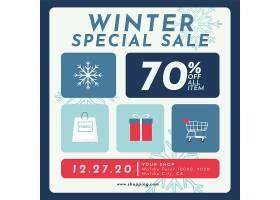 冬季雪花大促销购物车礼物盒购物袋海报设计
