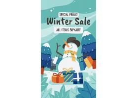 冬季雪地提着购物袋的雪人树林促销打折banner背景