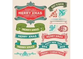 丝带与圣诞节艺术字图片