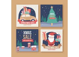 圣诞节促销卡片设计