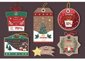 圣诞节吊卡设计矢量素材