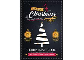 圣诞节促销打折活动海报设计