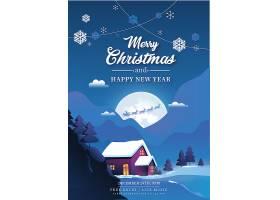 蓝色夜晚雪地房子圣诞老人驯鹿送礼出门海报插画背景设计