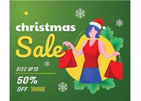 购物女性圣诞节电商促销打折购物矢量插画设计