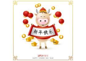2021牛年春节新背景