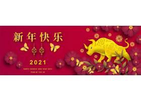 2021牛年海报素材
