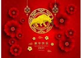 2021年中国风新春背景