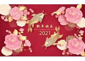 2021春节剪纸元素