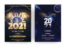2021年艺术字新年背景