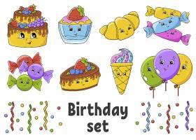 卡通生日蛋糕甜品牛角包糖果插画设计