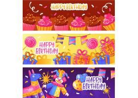 甜品蛋糕礼物波板糖马戏团小丑生日banner横幅背景