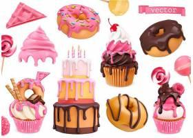 粉色清新少女甜品蛋糕巧克力甜甜圈冰激凌插画设计