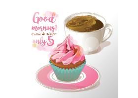 甜品蛋糕咖啡主题矢量插画设计