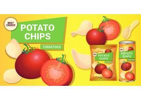 番茄味薯片主题矢量插画设计