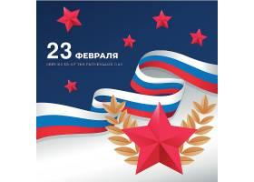 23号星星徽章军章二月二十三日祖国卫士日插图