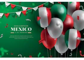 墨西哥宪法日节日气氛矢量插画设计