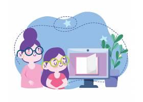 网上课程学习主题人物矢量插画设计