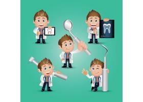 男牙医形象主题牙医口腔爱牙护牙人物矢量插画设计