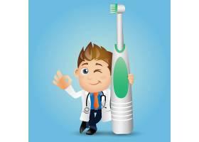 牙医与电动牙刷主题牙医口腔爱牙护牙人物矢量插画设计