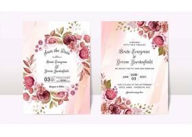 花卉婚礼请柬模板