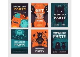 有趣的邀请加入怪物聚会模板