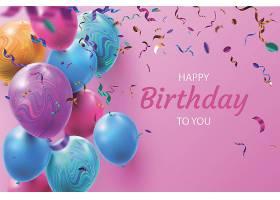 生日邀请卡设计